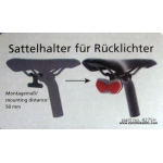 Busch und Muller bracket for mounting rear light on saddle rails